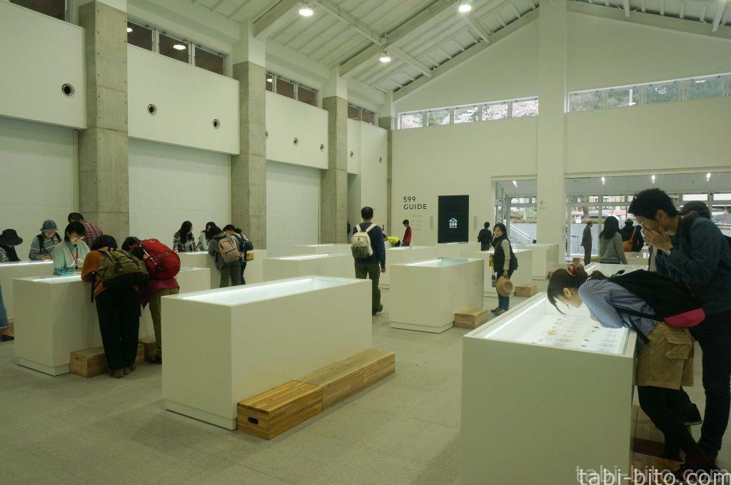 高尾ミュージアム